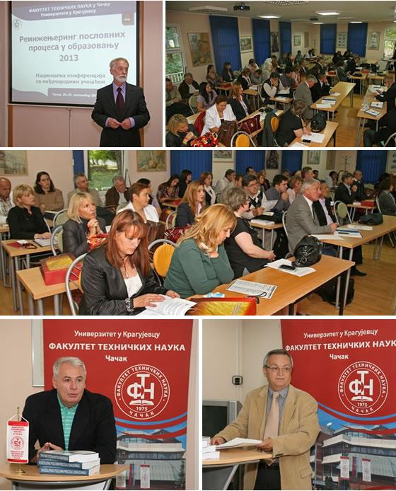 Одржана Конференција РППО 2013